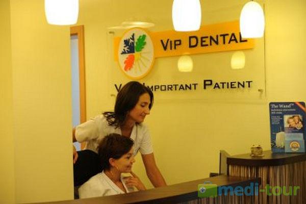 b663127ce Vip Dental Clinic in Poland